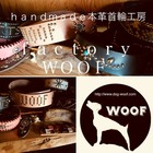DOGCAFE&FACTORY  WOOF