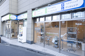 PET-SPA CARE+CUREひばりヶ丘 トリミングサロン、ペットホテル、動物病院 東京都西東京市