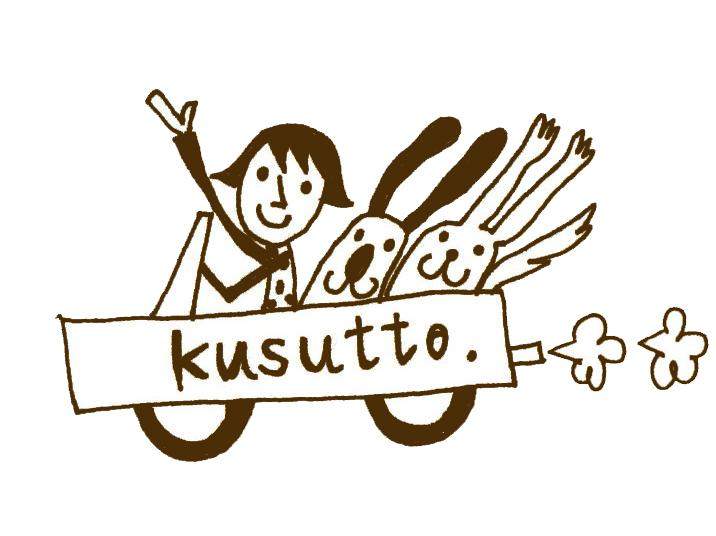 trimming & care kusutto�D �o���g���~���O �k�C���D�y�s