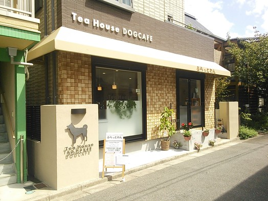 Tea House DOG CAFE ぷらっとわん ドッグカフェ、カフェダイニング 大阪府高槻市