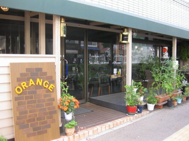 Cafe Dining オレンジ カフェ ダイニング 千葉県千葉市中央区
