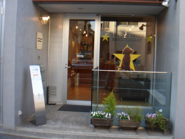 THE DOG SALON ANNIVERSARY �h�b�O�T���� �����s���c�J��